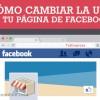 ¿Cómo cambiar la URL de tu página de Facebook?